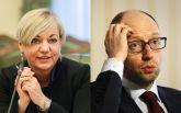 СМИ узнали о подготовке громких отставки и назначения в украинской власти