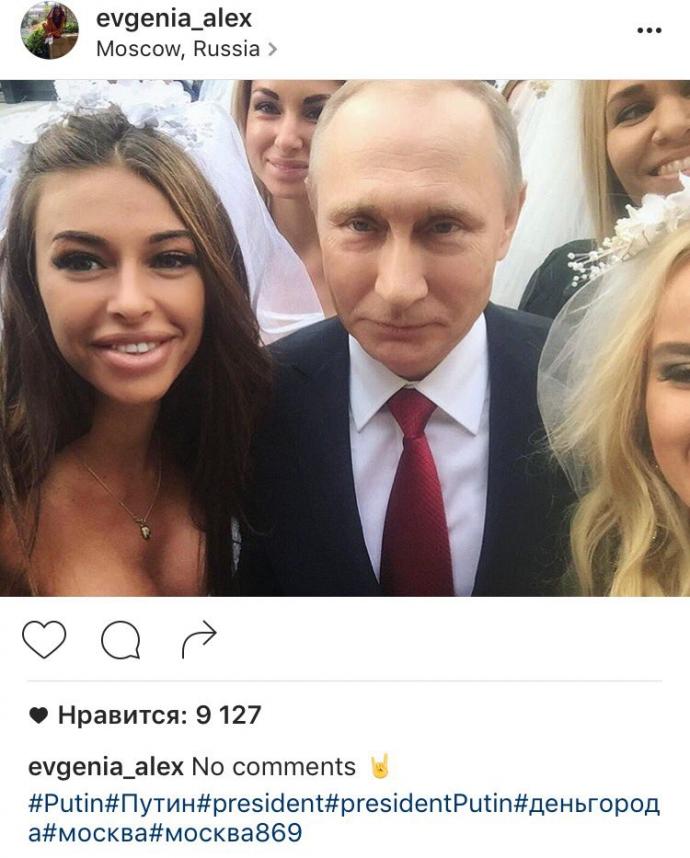 Путіна спіймали на зйомці з фальшивими нареченими: в соцмережах сміються (1)