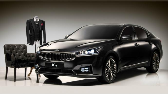 Компанія Kia розсекретила седан Cadenza нового покоління