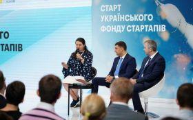 В Украине открылся государственный фонд стартапов на 390 млн грн: можно получить до $ 75 000