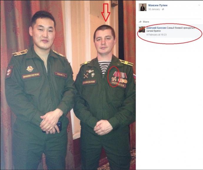 Двоє солдатів Путіна отримали нагороди за війну на Донбасі: опубліковані фото (7)