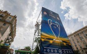 У центрі Києва перекриють рух до фіналу Ліги чемпіонів 2018: опублікована карта
