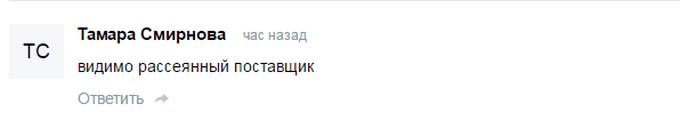 Розсипав фалоімітатори: мережу підірвало відео з центру Москви (3)