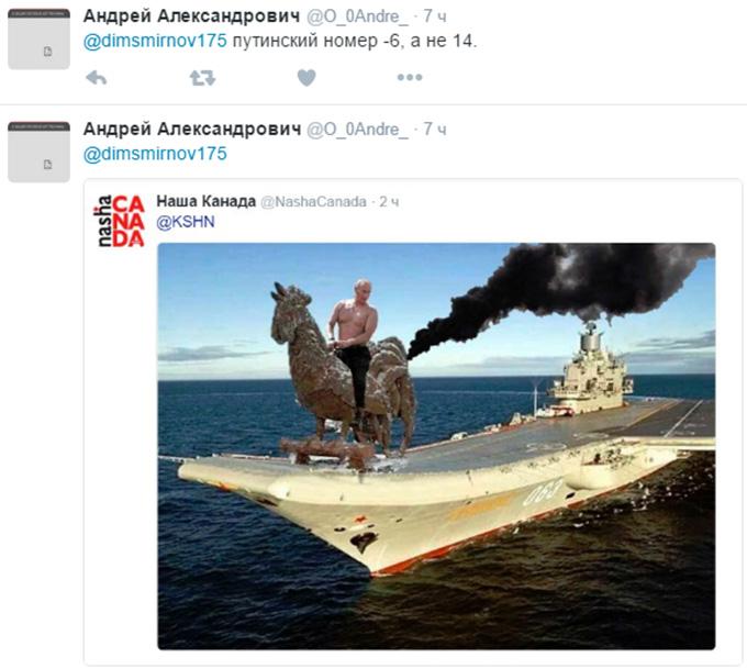 Российские военные на Донбассе причиняют себе увечья, не желая участвовать в боях, - разведка - Цензор.НЕТ 2966
