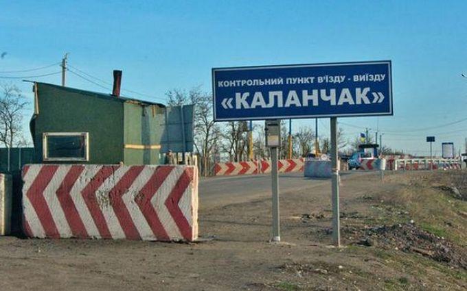 Проблеми в Криму: з'явилися чутки про гучне вбивство і нові фото черг