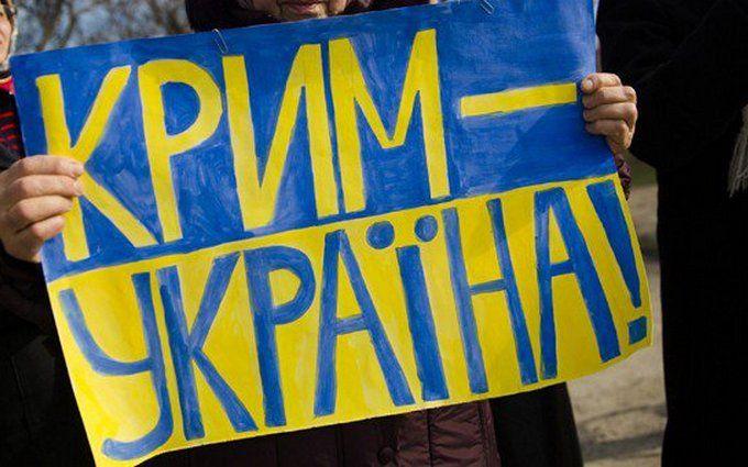 ВКрыму резко отреагировали на объявление  посла США в Российской Федерации