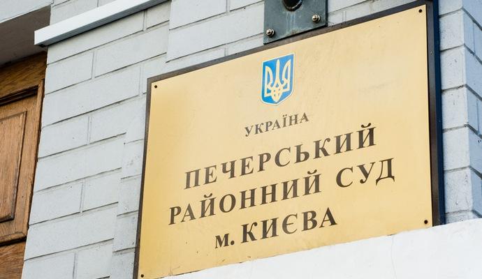Действия столичного судьи причинили вред авторитету Украины