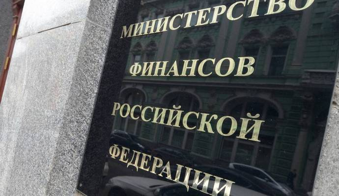 Минфин РФ прокомментировал слова Сороса о банкротстве