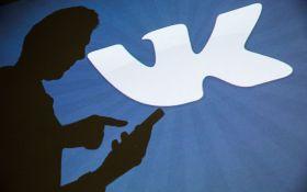Запрещенную в Украине соцсеть поймали на шпионаже за пользователями