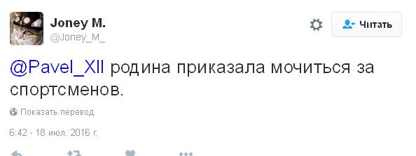 Сеча в надійних руках: соцмережі підірвала заява про Росію і допінг (3)
