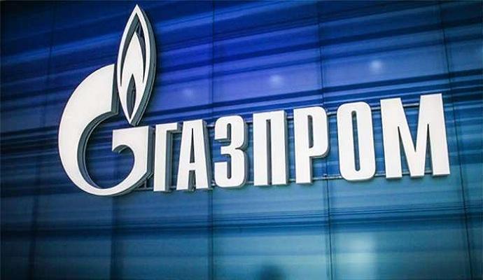 В Газпроме надеются поставлять газ в Украину еще минимум три года
