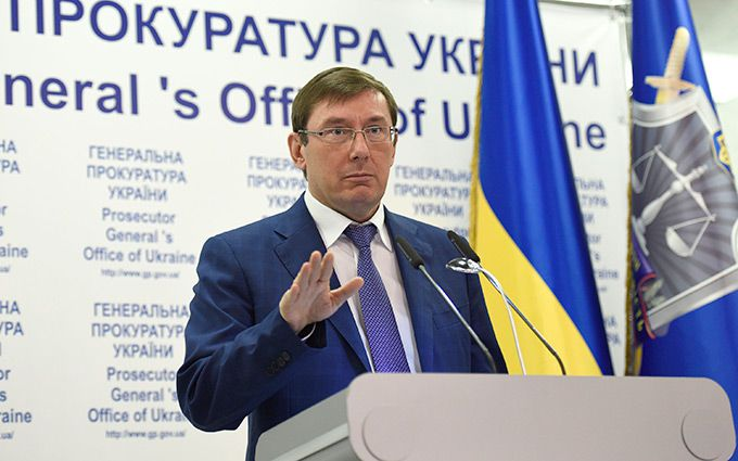 Неуничтожать, адемонтировать. Луценко сделал замечание понедавним ликвидациям киевских МАФов