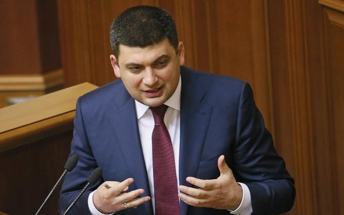 Гройсман жорстко проїхався по Тимошенко