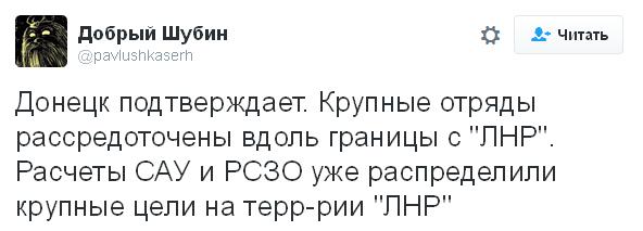 Мережа вибухнула чутками про війну ДНР і ЛНР (2)