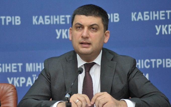Гройсман назвал «нормальным шагом» поручительство заМартыненко