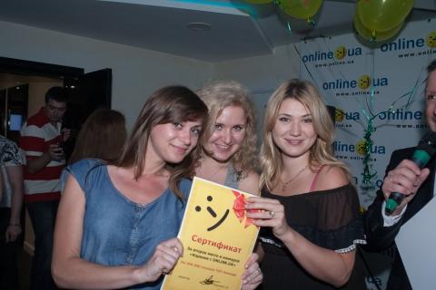 День рождения Online.ua (часть 2) (16)