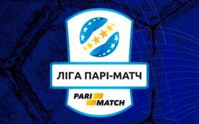 Календарь и результаты чемпионата Украины 2016/2017 по футболу: финальная стадия