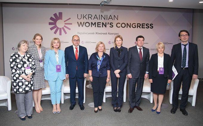 В Одесі відбувся Перший регіональний Український Жіночий Конгрес
