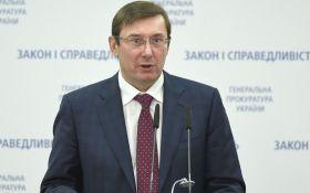 Порошенко повернув заяву: Луценко залишається на посаді генпрокурора України