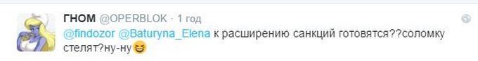 В России увидели подготовку Кремля к новым санкциям: теперь могут отключить SWIFT (1)