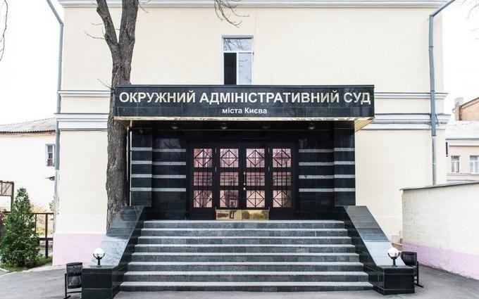 НАБУ проводить обшуки вОкружному адміністративному суді Києва