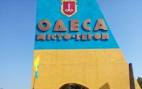 Россия готовит на майские праздники провокации в Одессе - разведка