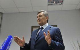 Суд по делу о государственной измене Януковича: онлайн-трансляция (завершена)
