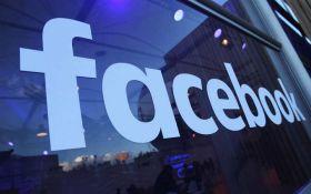 Facebook викрили в зливі інформації про користувачів