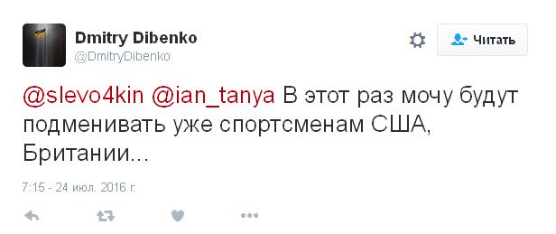 В ФСБ знову є робота: соцмережі бурхливо відреагували на рішення щодо Росії та Олімпіади (11)
