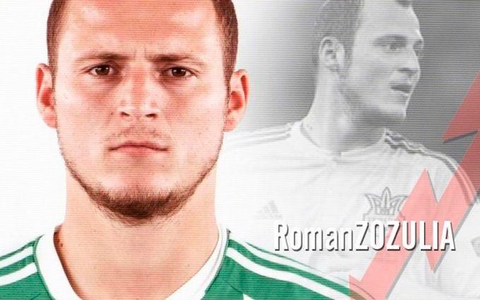Украинского футболиста выгнали изиспанской команды заподдержку бандеровцев