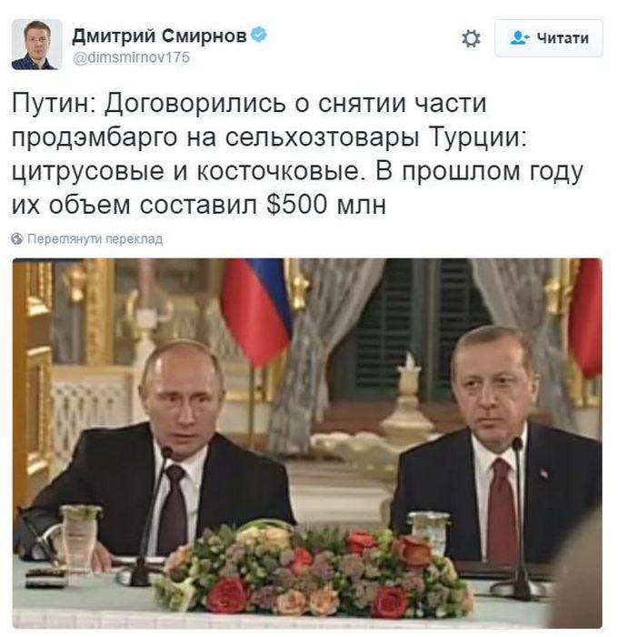 У спині вже місця для ножів немає: в мережі посміялися над дружбою Путіна з Ердоганом (1)