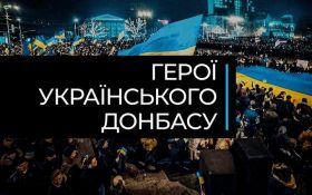 Герои украинского Донбасса: состоялась премьера цикла живых историй о войне на востоке Украины