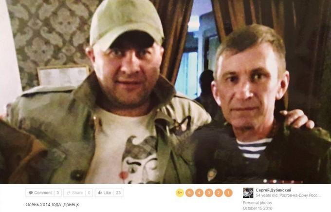 """Доповідь Bellingcat: з'явилися нові дані про росіянина, який привіз смертоносний """"Бук"""" на Донбас (3)"""
