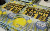 Юные украинцы установили новый национальный рекорд: опубликованы фото