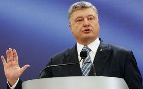 Порошенко назвав дату завершення АТО на Донбасі