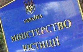 В Минюсте отчитались об успешной реформе