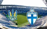 Украина - Финляндия: прогноз на матч 12 ноября