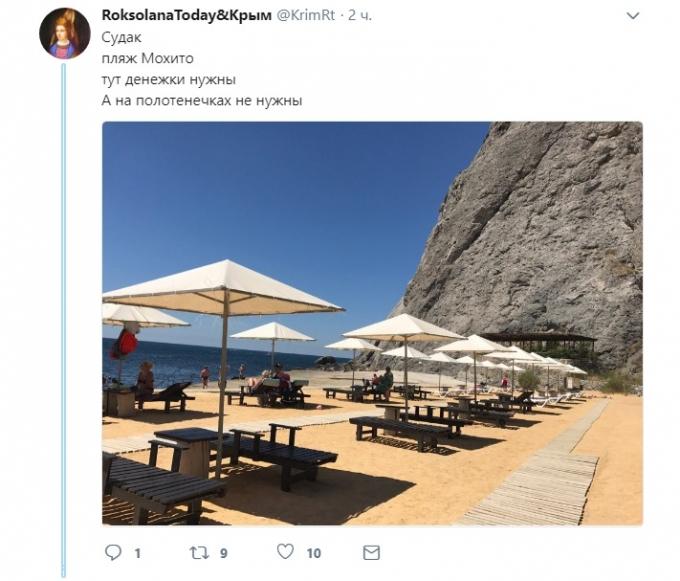 Ждуны сезона 2018: в сети снова смеются над показательными фото из оккупированного Крыма (2)