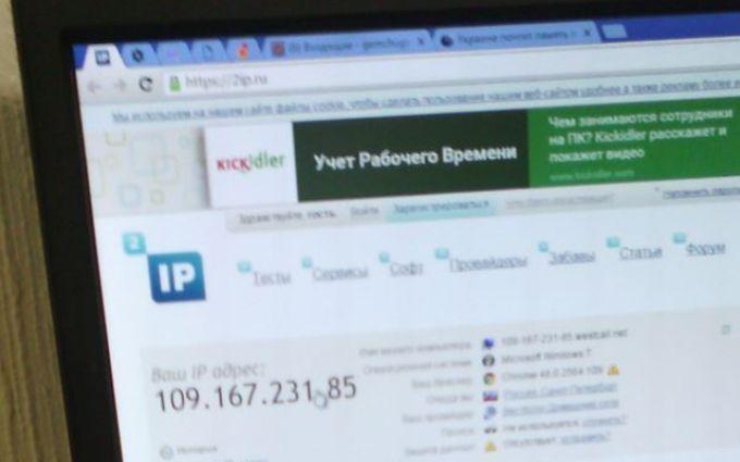 СБУ задержала пятерых администраторов пропагандистских групп всоциальных сетях