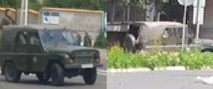 Bellingcat обнародовал новые данные по катастрофе МН17: опубликованы фото (3)
