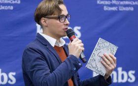 Известный украинский писатель получил престижную премию