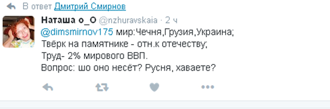 Путін виступив з пафосною промовою: соцмережі відповіли гнівом і насмішками (2)
