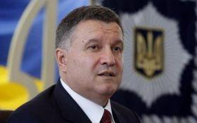 Аваков назвав умову для успішного звільнення Донбасу