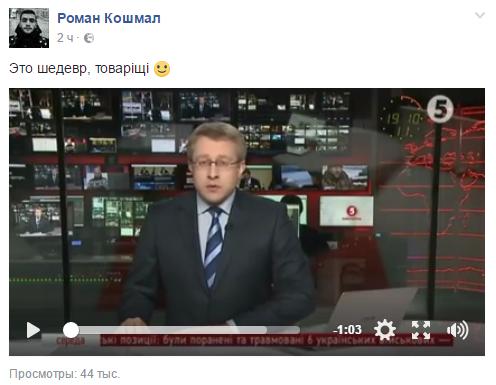 Украинский ведущий покорил сеть рассказом о смерти Гиви: появилось видео (1)