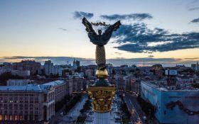 Куда пойти в Киеве в выходные 3-4 августа