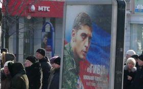 После убийства Гиви была паника, но Украина ее не использовала - житель Донецка