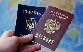 Ось і славно: заява МЗС про візи з Росією потішила мережу