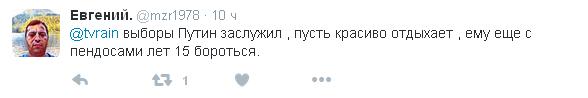 Таємна резиденція Путіна приголомшила мережу: з'явилися фото і відео (2)