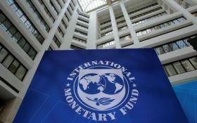 До Києва терміново їде команда експертів МВФ: названа причина