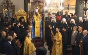 Исторический момент: онлайн-трансляция церемонии подписания Томоса об автокефалии для Украины